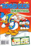 Cover for Donald Duck & Co (Hjemmet / Egmont, 1948 series) #9/2005