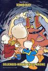 Cover for Bilag til Donald Duck & Co (Hjemmet / Egmont, 1997 series) #8/2006