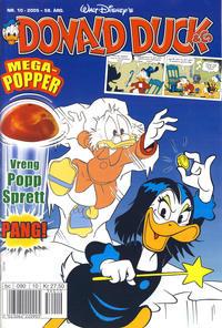 Cover Thumbnail for Donald Duck & Co (Hjemmet / Egmont, 1948 series) #10/2005