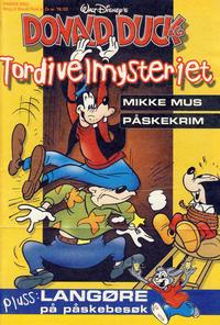 Cover Thumbnail for Bilag til Donald Duck & Co (Hjemmet / Egmont, 1997 series) #16/2003