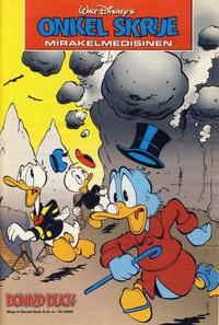 Cover Thumbnail for Bilag til Donald Duck & Co (Hjemmet / Egmont, 1997 series) #12/2005