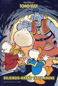 Cover Thumbnail for Bilag til Donald Duck & Co (Hjemmet / Egmont, 1997 series) #8/2006