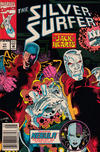 Cover Thumbnail for Silver Surfer (1987 series) #77 [Australian Price Edition]