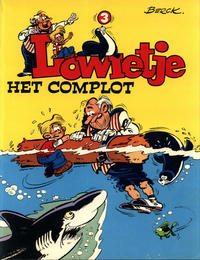 Cover Thumbnail for Lowietje (Oberon, 1976 series) #3 - Het complot