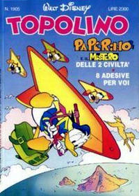 Cover Thumbnail for Topolino (The Walt Disney Company Italia, 1988 series) #1905