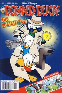 Cover Thumbnail for Donald Duck & Co (Hjemmet / Egmont, 1948 series) #14/2005