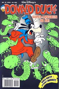 Cover Thumbnail for Donald Duck & Co (Hjemmet / Egmont, 1948 series) #16/2005