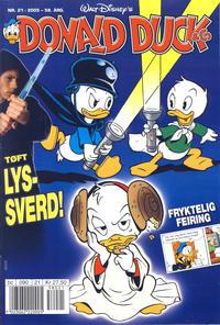 Cover Thumbnail for Donald Duck & Co (Hjemmet / Egmont, 1948 series) #21/2005