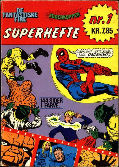Cover for De Fantastiske Fire og Edderkoppen Superhefte (Winthers Forlag, 1979 ? series) #1