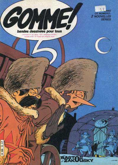 Cover for Gomme! (Glénat, 1981 series) #10