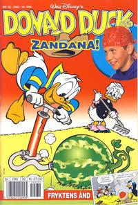 Cover for Donald Duck & Co (Hjemmet / Egmont, 1948 series) #32/2005