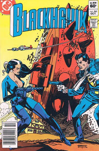 Cover Thumbnail for Blackhawk (DC, 1957 series) #263 [Newsstand]