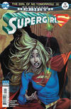 Cover for Supergirl (DC, 2016 series) #12
