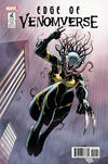 Cover Thumbnail for Edge of Venomverse (2017 series) #1 [Variant Edition - Ron Lim Cover]