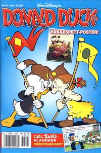 Cover Thumbnail for Donald Duck & Co (Hjemmet / Egmont, 1948 series) #40/2005