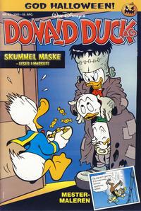 Cover Thumbnail for Donald Duck & Co (Hjemmet / Egmont, 1948 series) #43/2005