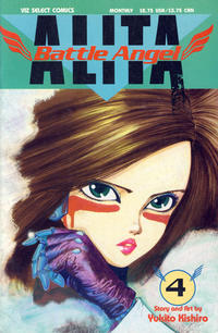 Cover Thumbnail for Battle Angel Alita (Viz, 1992 series) #4