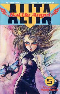 Cover Thumbnail for Battle Angel Alita (Viz, 1992 series) #5