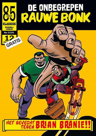 Cover for 85 Cent Classics (Windmill Comics, 2017 series) #2226