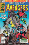 Cover Thumbnail for Marvel Super Action (1977 series) #30 [British Price Variant]