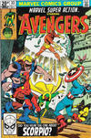 Cover Thumbnail for Marvel Super Action (1977 series) #33 [British Price Variant]