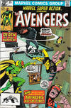 Cover Thumbnail for Marvel Super Action (1977 series) #35 [British Price Variant]