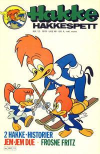 Cover Thumbnail for Hakke Hakkespett (Semic, 1977 series) #12/1978