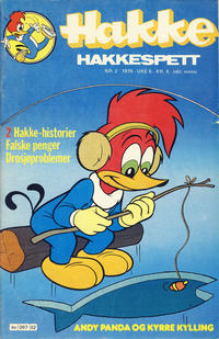 Cover Thumbnail for Hakke Hakkespett (Semic, 1977 series) #2/1979