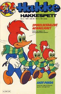 Cover Thumbnail for Hakke Hakkespett (Semic, 1977 series) #9/1979