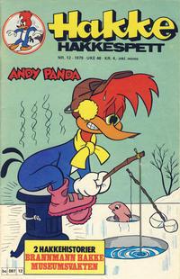 Cover Thumbnail for Hakke Hakkespett (Semic, 1977 series) #12/1979