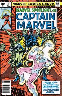 Cover Thumbnail for Marvel Spotlight (Marvel, 1979 series) #2 [Newsstand]