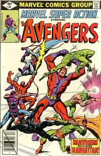 Cover Thumbnail for Marvel Super Action (Marvel, 1977 series) #14 [Direct Edition]