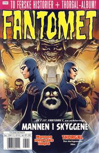 Cover Thumbnail for Fantomet (Hjemmet / Egmont, 1998 series) #10/2017