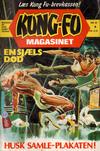 Cover for Kung-Fu magasinet (Interpresse, 1975 series) #47