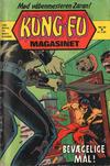 Cover for Kung-Fu magasinet (Interpresse, 1975 series) #63