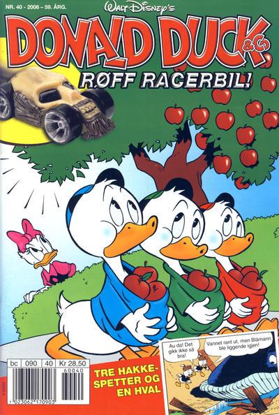 Cover for Donald Duck & Co (Hjemmet / Egmont, 1948 series) #40/2006