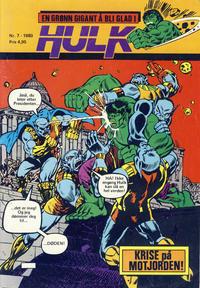 Cover Thumbnail for Hulk (Atlantic Forlag, 1980 series) #7/1980