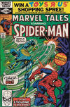 Cover for Marvel Tales (Marvel, 1966 series) #120 [Direct]