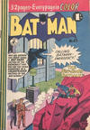 Cover Thumbnail for Batman (1950 series) #83 [1' price]