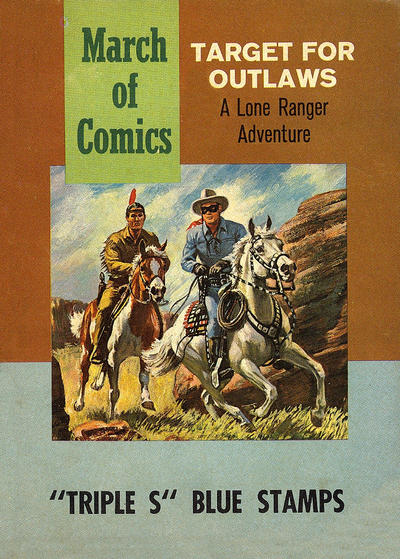 Cover for Boys' and Girls' March of Comics (Western, 1946 series) #225