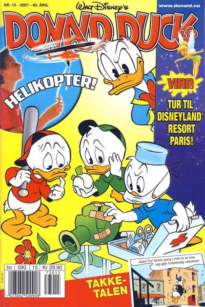 Cover for Donald Duck & Co (Hjemmet / Egmont, 1948 series) #15/2007