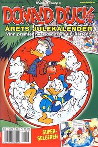 Cover Thumbnail for Donald Duck & Co (Hjemmet / Egmont, 1948 series) #48/2007