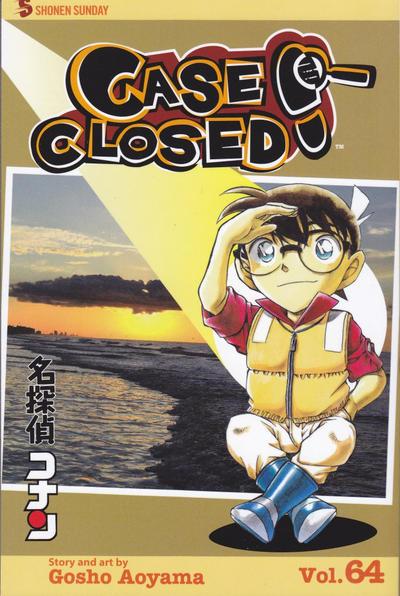 Cover for Case Closed (Viz, 2004 series) #64