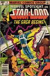 Cover for Marvel Spotlight (Marvel, 1979 series) #6 [Newsstand]