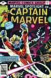 Cover for Marvel Spotlight (Marvel, 1979 series) #1 [Direct]