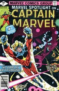 Cover Thumbnail for Marvel Spotlight (Marvel, 1979 series) #1 [Direct]