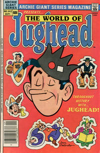 Cover Thumbnail for Archie Giant Series Magazine (Archie, 1954 series) #542