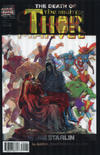 Cover for Mighty Thor (Marvel, 2016 series) #700 [Stephanie Hans Lenticular Homage Cover]