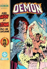 Cover Thumbnail for Démon (Arédit-Artima, 1985 series) #12
