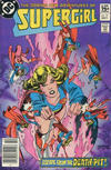 Cover for The Daring New Adventures of Supergirl (DC, 1982 series) #12 [Canadian]